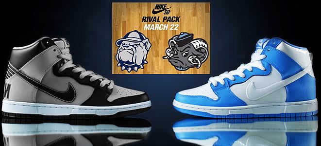 Nike sb college pack